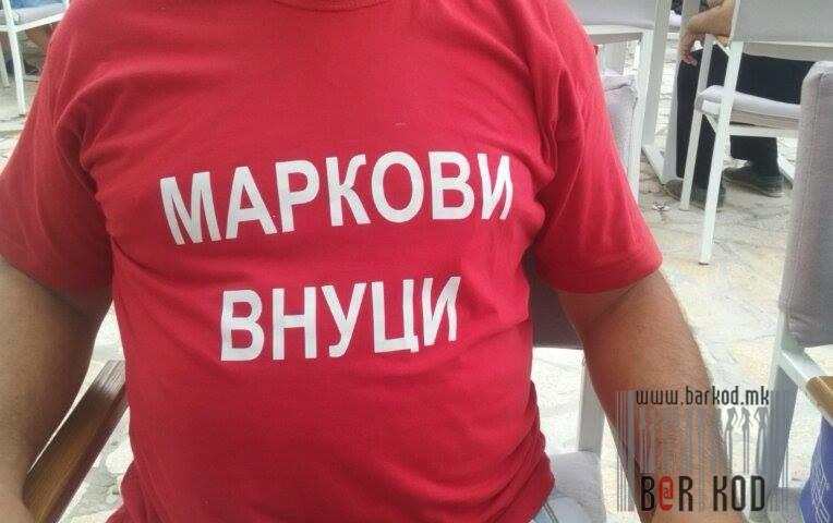 albanija-makedonija-9