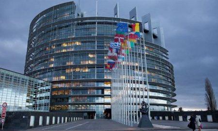 Европската унија
