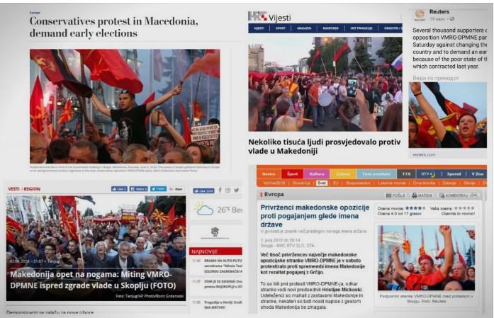 протестот