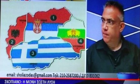 грчката национална телевизија