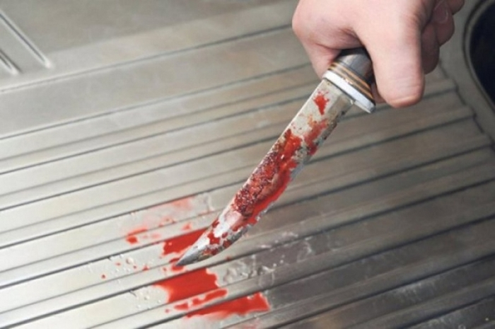 прободено со нож