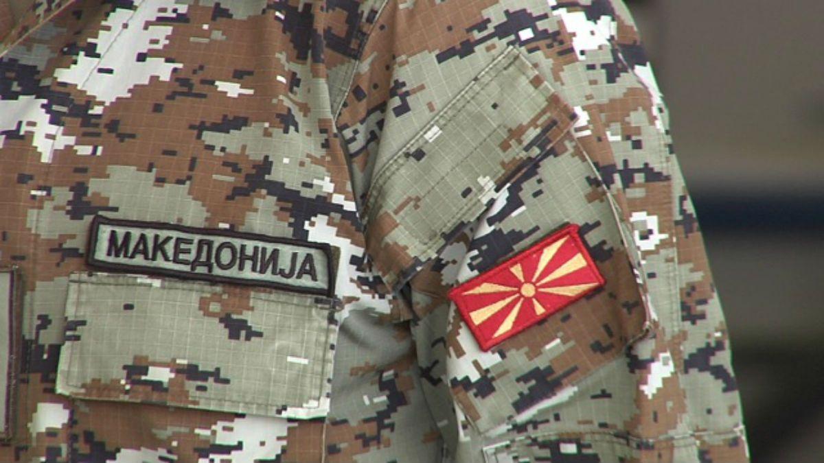 Униформа-на-АРМ