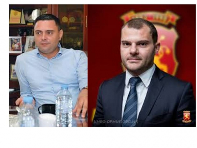 ЦК на ВМРО-ДПМНЕ