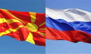 Русија не прифаќа Северна