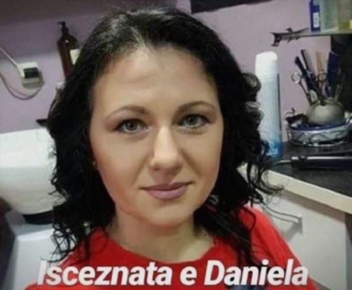 Даниела Пецевска
