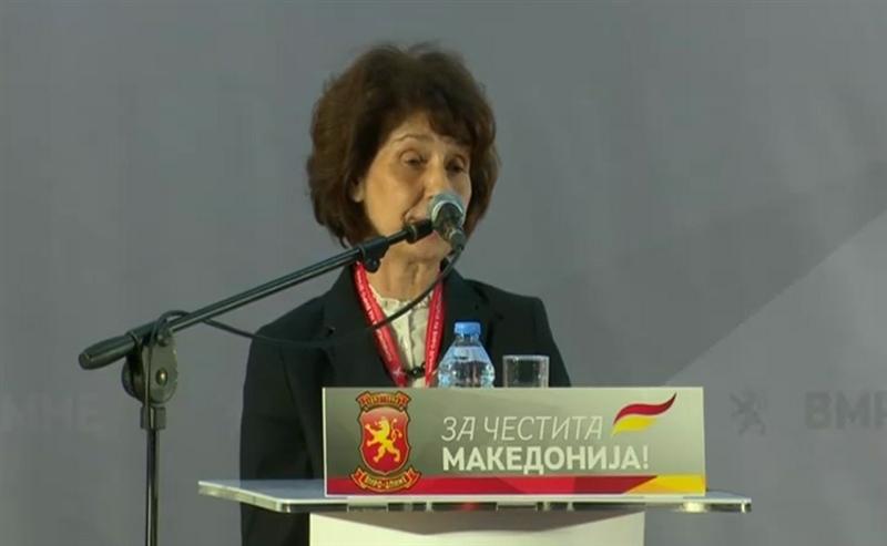 Гордана Силјановска Дафкова