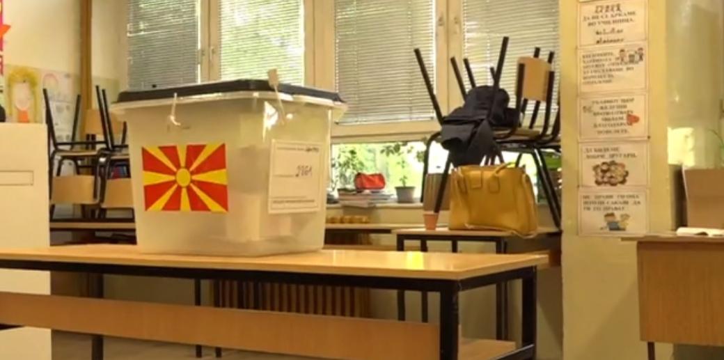 glasanje-prekin
